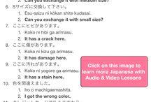 japan learn