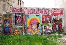 urban art / The magic of street art that can be found in cities around the world!
