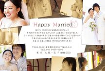 結婚 お礼状