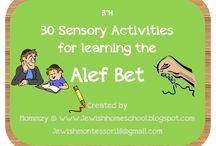 Teaching Hebrew / Ideas for teaching the Hebrew Alphabet / by Cheri Brill