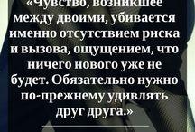 Дама_с_перцем