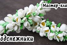 Цветы из фоамирана и полимерной глины