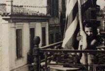 Φερρων 34 - 34 Ferron str, Athens Attica Greece, our home / Το σπίτι των προγόνων μας. το σπίτι που γεννηθήκαμε. το σπίτι που ζήσαμε, ευτυχισμενες ανέμελες στιγμές των παιδικών μας χρόνων. Το σπίτι που αντεξε, σεισμούς, πολέμους, θλίψεις μα και πολλες χαρές !