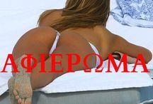 Top sexy body greek instagram