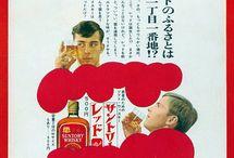 JAPAN IDEA