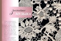 Crochet and russia