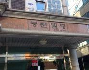 영화 오디션 정보 / 영화 오디션정보 교류해요^^