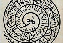 Kaligrafi buat dinding