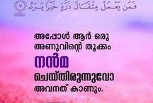 The Quran (Malayalam)