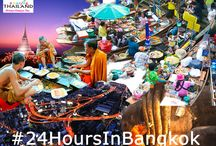 #24HoursInBangkok / Bangkok is the gateway to Asia, and sometimes we have very little time to explore. Well have no fear as we have created your bespoke 24 Hour Guide to what to do in Bangkok - when. From temples to massages, street food to roof top drinks, we've got it sorted. Follow the #24HoursInBangkok for the LIVE feed.