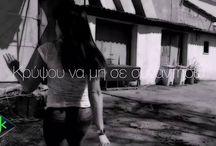 New promo song... Παναγιώτης Ραφαηλίδης - Κρύψου (Lyric Video)