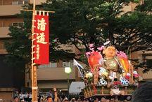福岡県の祭り