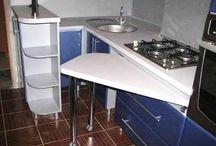 Небольшие кухни