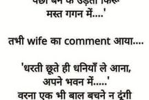 Husband-Wife jokes