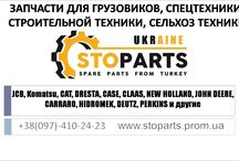 spare parts from Turkey