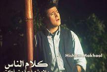 Hisham Makhool
