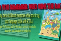 Just For Kids / Did you know SCOLA has a variety of children's programming, publications, and resources for children? Check it out today at www.scola.org!
