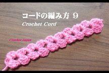 コード編み方