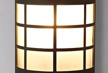 Lighting: Driveway