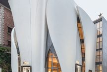 Здания, формы