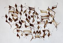 Hebrew Fonts, Calligraphy, etc