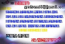 ■樂■통장위조樂통장거래내역서위조樂통장잔액증명서위조■樂■