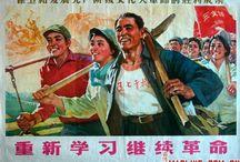 China Slogan / old China slogan