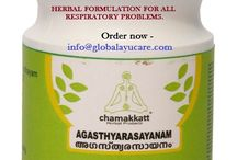 Ayurvedic Medicine for Respiratory disorders / Herbal and Ayurvedic products for respiratory disorders are available here.