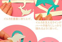 Love Kirigami Art
