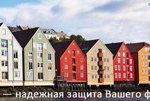 Дача - Деревня