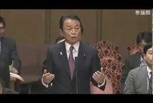 """""""麻生大臣『竹中平蔵とかわけのわからんのもいた』 平成26年10月16日"""" を YOUTUBE で見る"""