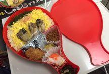 Eki-ben / Boxed Lunch / Eki (Train station) - ben (Bento Box: Boxed Lunch)