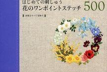 Livros de bordado japoneses