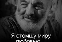 Сергей парадджанов