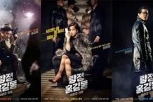 Sinopsis Film Korea Phantom Detective