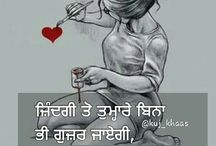 kuj khaas / punjabi posts By:Avneet Kaur follow on instagram @kuj_khaas