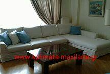 Κάλυμμα σαλονιού / www.kalimata-maxilaria.gr