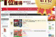 ゼナドリンジャパン公式Google+