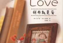 Журнал Quilts is LOVE. Японский пэчворк