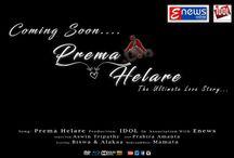 Prema Helare is coming very soon.