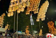 Japanese Festivals / The Japanese have so many amazing festivals - here's photos from some