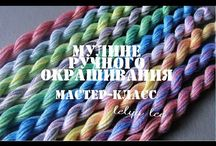 Paint thread