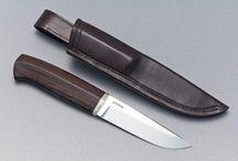 seçilen bıçak