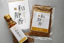 """Nagomi Shizuka / """"NAGOMI SHIZUKA"""" The sesame products of Shizuoka  More than 99% of sesame consumptions of Japan depends on the import from other countries, and the self-sufficiency ratio has only 0.1% now.  """"NAGOMI SHIZUKA"""" is golden sesame seed much more rare than white or black one, 100% of Shizuoka products.   #washokuclip #shizuoka #nagomishizuka #sesami #oil"""