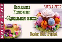 Húsvéti asztali disz