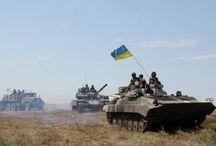 Україна 14 жовтня