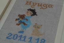 My hand-work / What's I made.I like cross-stitch,knitting,sawing,and all kinds of Handmade!