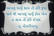 morari bapu quotes in hindi
