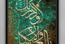 """Calligraphy Art (mostly Islamic) / From the first time I saw it in Konya, Turkey by the tomb of Mevlana Rumi I have been fascinated by Islamic CALLIGRAPHY. Must be my Sufi past. I like to explore here some of it. Pablo Picasso was so inspired by Islamic calligraphy that he said: """"If I had known there was such a thing as Islamic calligraphy, I would never have started to paint. I have strived to reach the highest levels of artistic mastery, but I found that Islamic calligraphy was there ages before I was."""