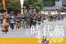 Kyoto Events